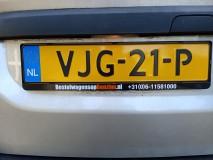 IMG20210204120816